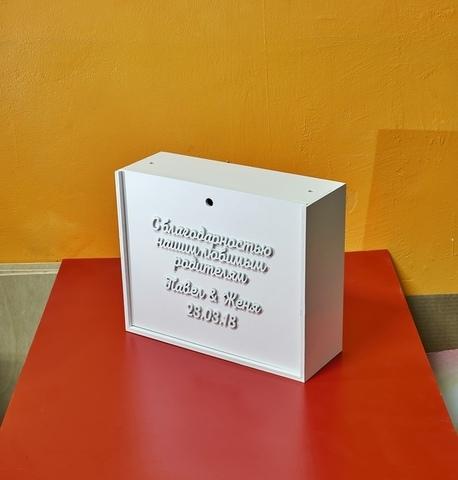 Свадебная коробка для подарков из дерева, Вашеи пожелания и имена