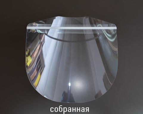Защитный экран (щиток) для лица с резинкой, многоразовый 10 штук в упаковке