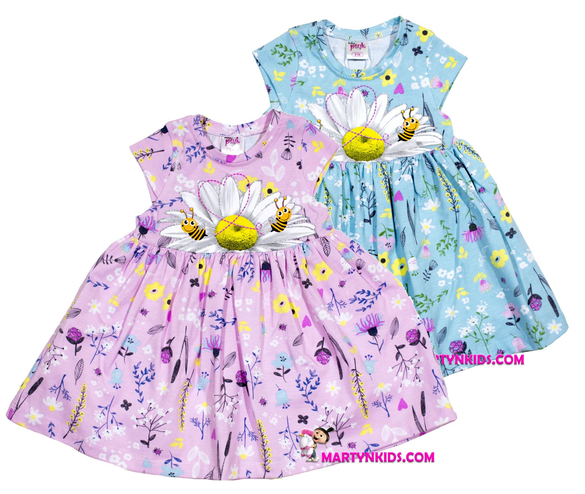 1281 платье ромашка