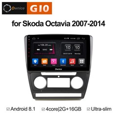 Штатная магнитола на Android 8.1 для Skoda Octavia A5 07-14 Ownice G10 S1920E
