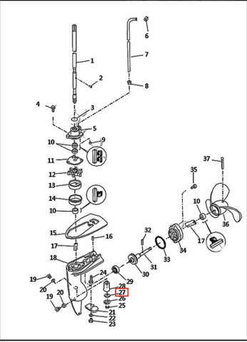 Шайба шестерни ведущей для лодочного мотора T2,5 SEA-PRO (8-27)