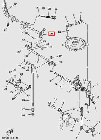 Рычаг ручки переключения передач для лодочного мотора Т30 Sea-PRO (13-31)