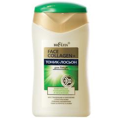 Тоник-лосьон для лица FACE Collagen+, 150мл.