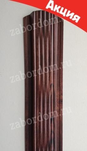 Евроштакетник металлический 115 мм Красный каштан П - образный двусторонний 0.5 мм