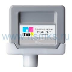 Картридж PFI-301PGY 330 мл