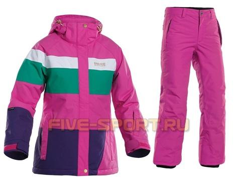 Костюм 8848 Altitude Bella/Steller детский Pink