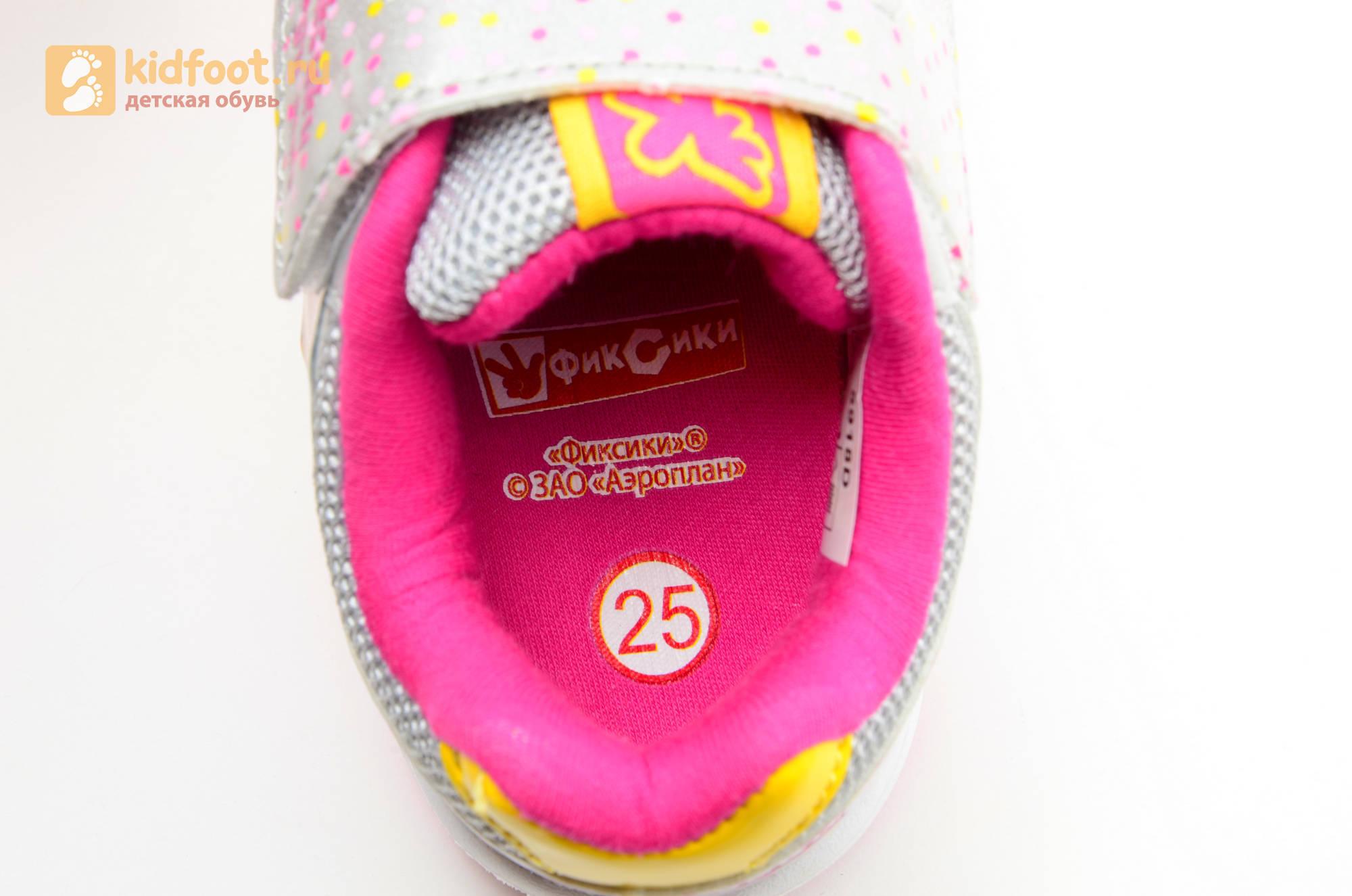 Светящиеся кроссовки для девочек Фиксики на липучках, цвет серый, мигает картинка сбоку