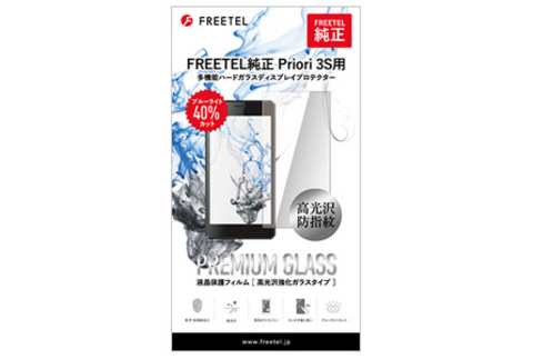 Защитное стекло экрана для телефона Freetel Priori 3S LTE