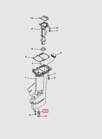 Втулка вертикального вала  для лодочного мотора T15, OTH 9,9 SEA-PRO (15-13)