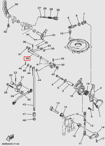Тяга поворотная для лодочного мотора Т30 Sea-PRO (13-38)