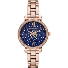 Женские часы Michael Kors MK3971