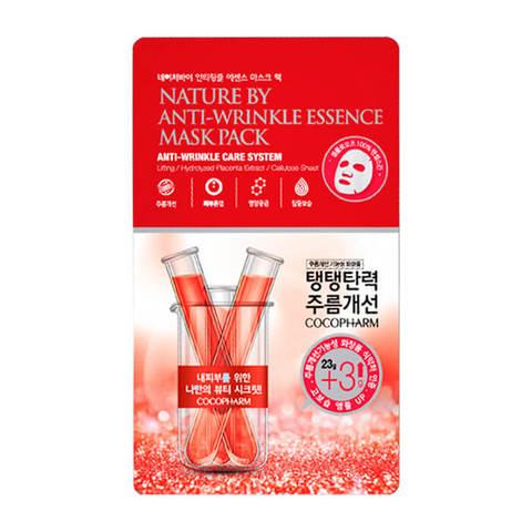 Natureby Тканевая маска для разглаживания и увлажнения кожи 26г