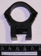 """РС-12,16 (Кронштейн кольцо под ласт/хв. 1"""")  зажим РС-16.11.00"""