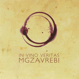 Mgzavrebi / In Vino Veritas (LP)