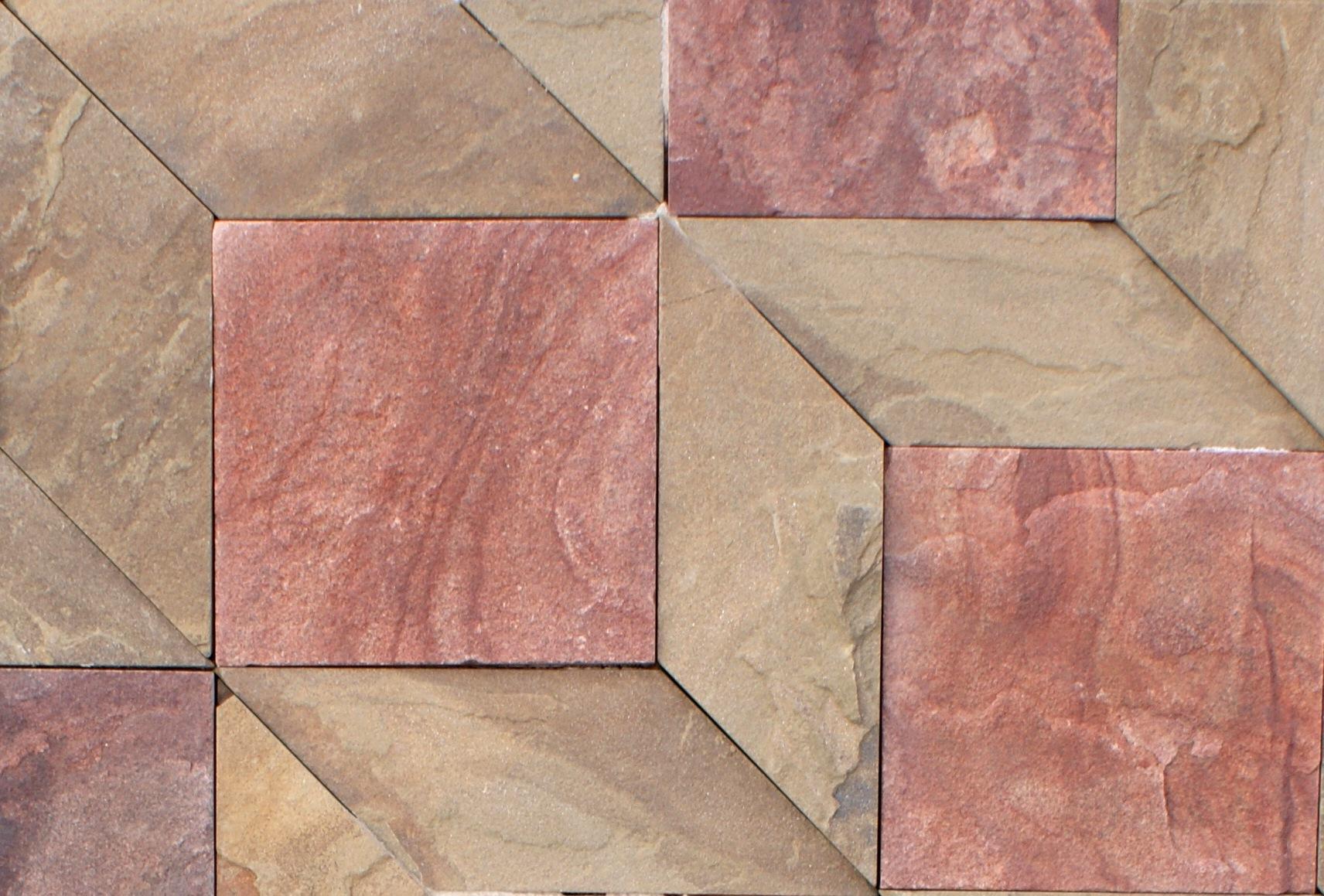 набор плитки песчаник пиленный Кубы в увеличенном виде