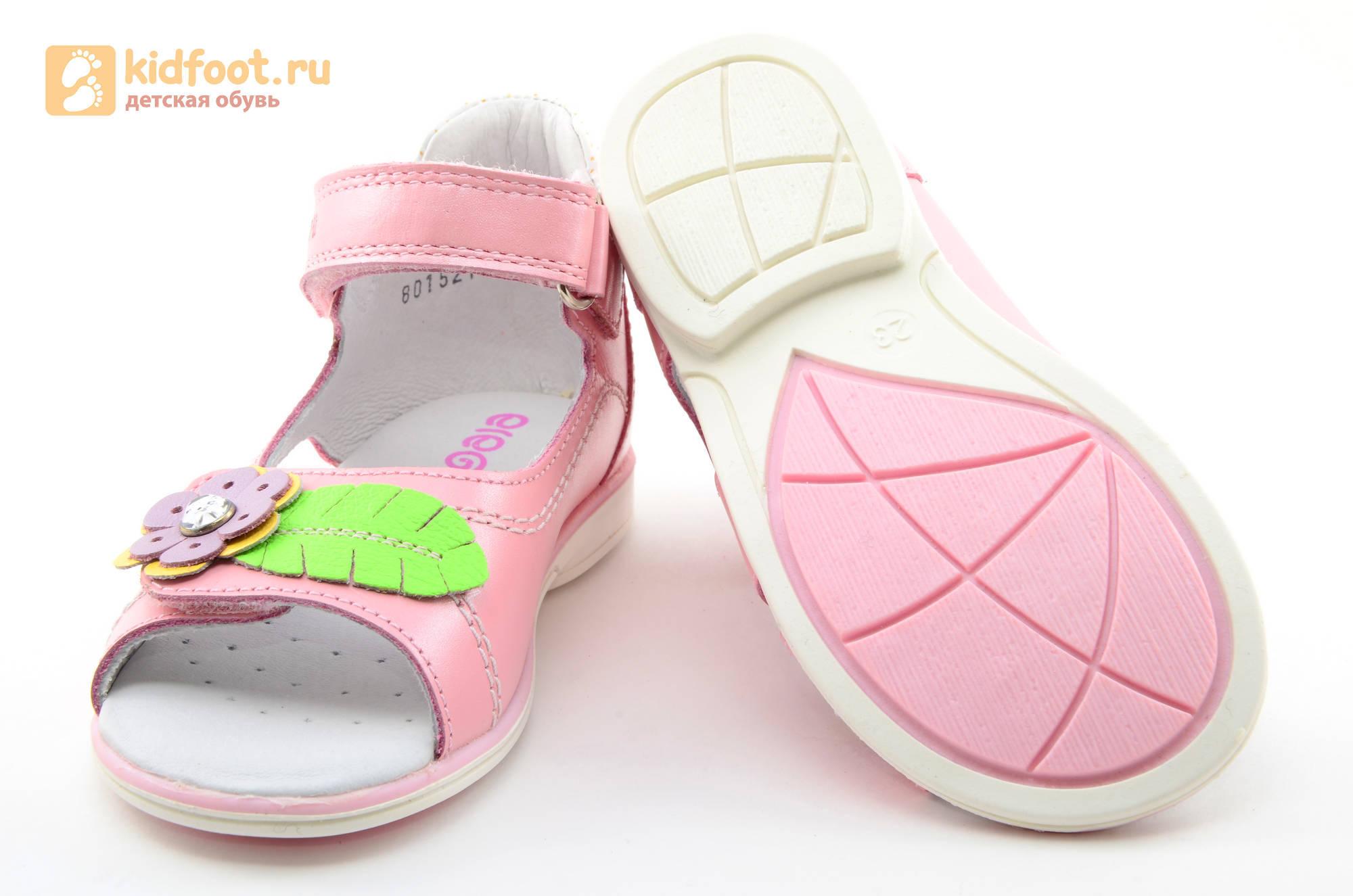Босоножки ELEGAMI (Элегами) из натуральной кожи для девочек, цвет розовый