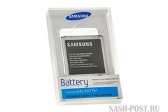 battery Samsung EB-B600BEBECRU for i9500 S4 2600 мАh