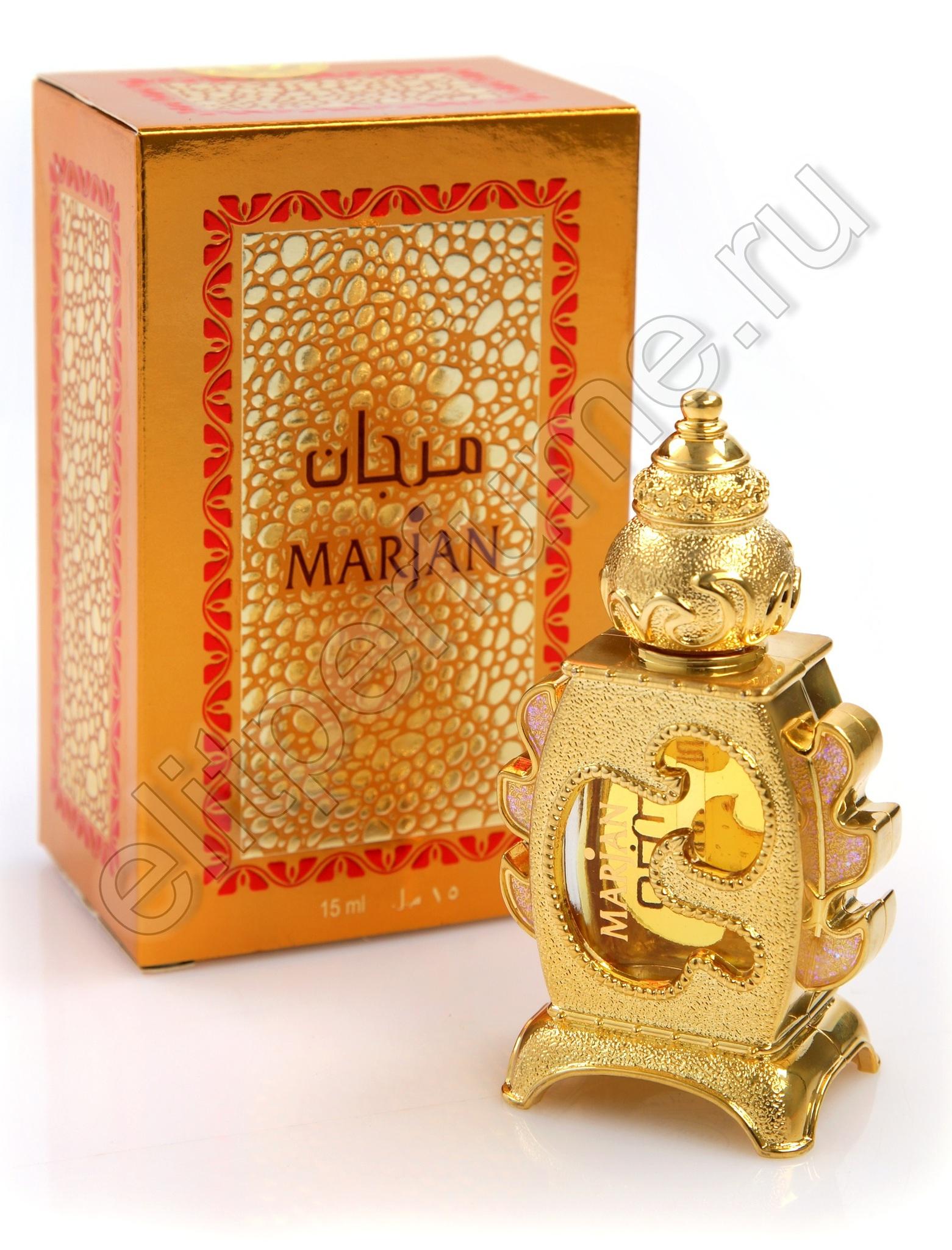 Пробники для духов Marjan Марджан 1 мл арабские масляные духи от Аль Харамайн Al Haramin Perfumes
