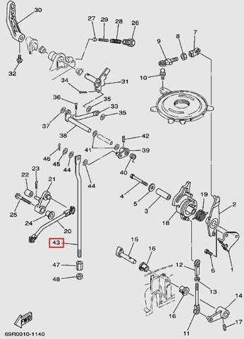 Тяга переключения передач верхняя для лодочного мотора Т30 Sea-PRO (13-43)