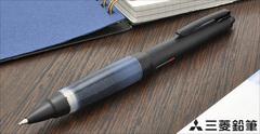 Шариковая ручка Uni Jetstream Alpha Gel (черная)