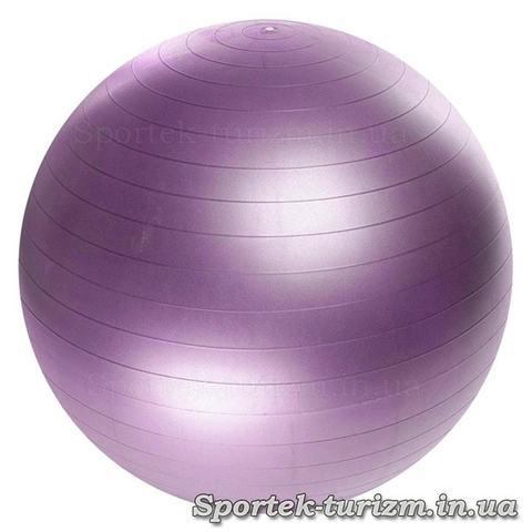 Мяч для гимнастики и фитнеса гладкий размер 85 см