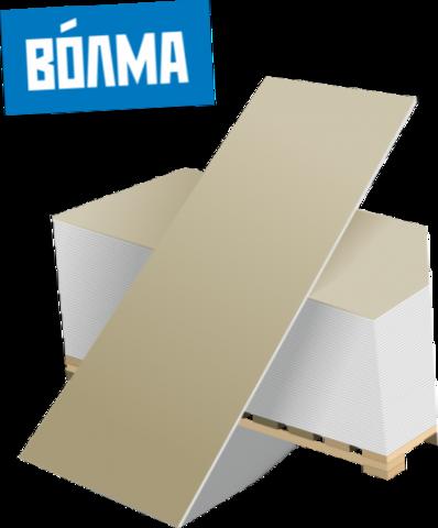 ГКЛВ Волма 9.5 мм, Гипсокартонный лист влагостойкий 1200х2500х9,5
