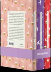 Комплект «С праздником Пасхи!» из 3х книг