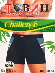 L0634 трусы мужские, комплект