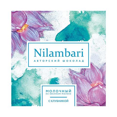 Nilambari шоколад на овсяном молоке с клубникой 65 г