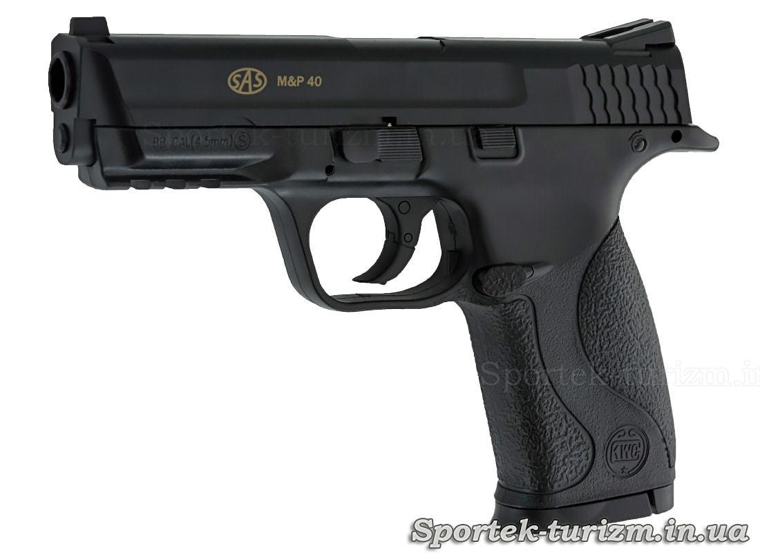 Пневматический пистолет SAS MP-40 калибра 4,5 мм