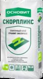 ОСНОВИТ СКОРПЛИКС Т-15 Клей для плитки быстротвердеющий 25кг