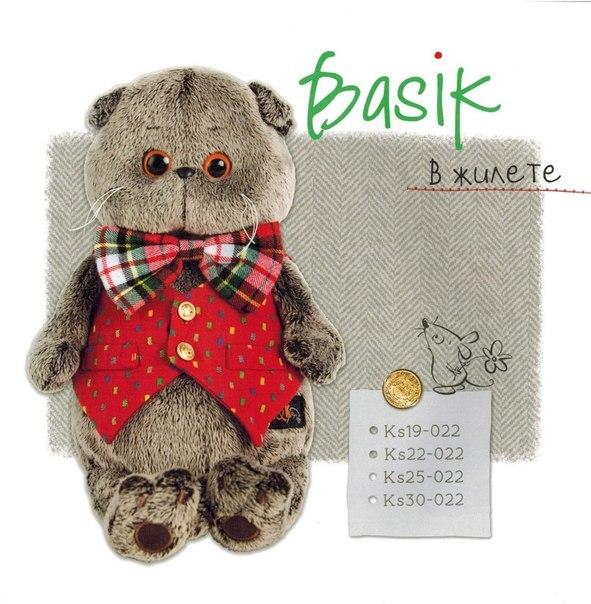 Мягкая игрушка Кот Басик в жилете купить с доставкой по России