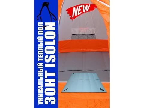 Теплый пол ISOLON для зимних палаток Призма (220*220)