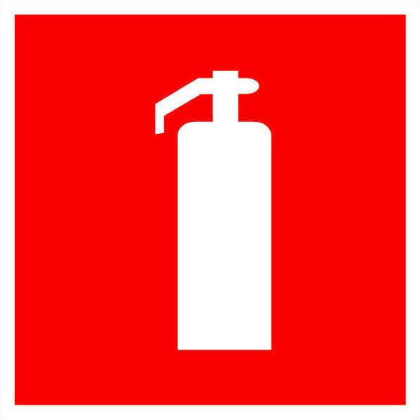 F04 знак пожарной безопасности - пожарный знак огнетушитель