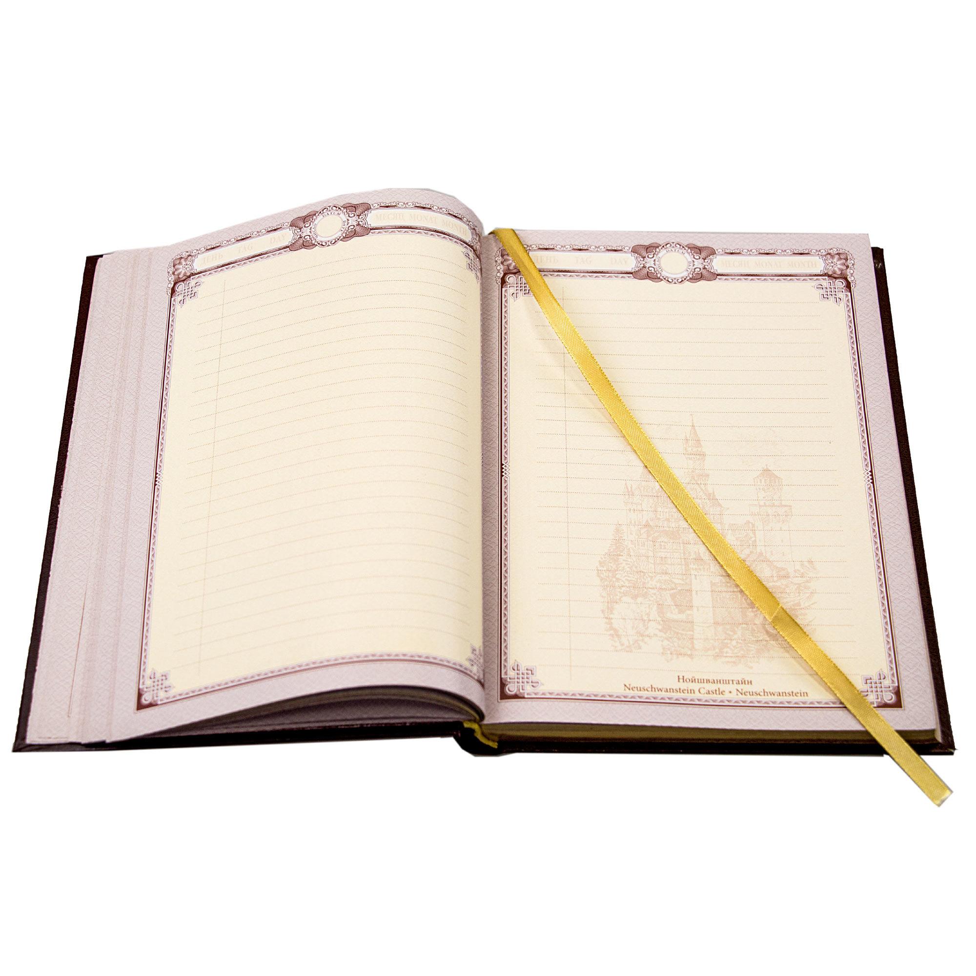 Ежедневник А5 «Феникс»
