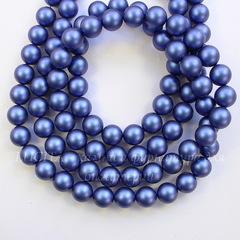 5810 Хрустальный жемчуг Сваровски Crystal Iridescent Dark Blue круглый 4 мм, 10 штук
