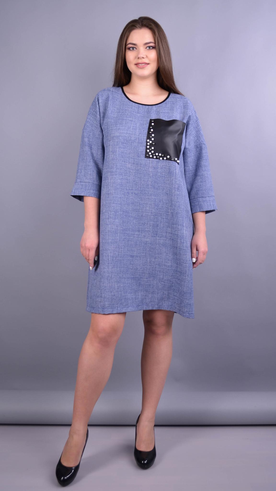 Меліта. Практична сукня для пишних жінок. Блакитний.