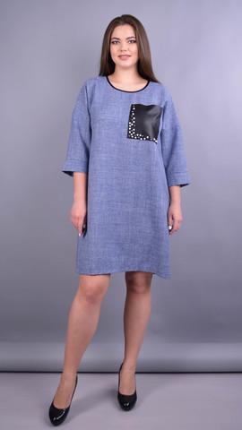 Мелита. Практичное платье для пышных женщин. Голубой.