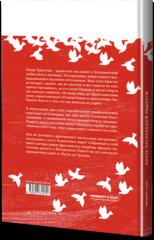 Книга пасхальной радости. 50 дней от Пасхи до Пятидесятницы.