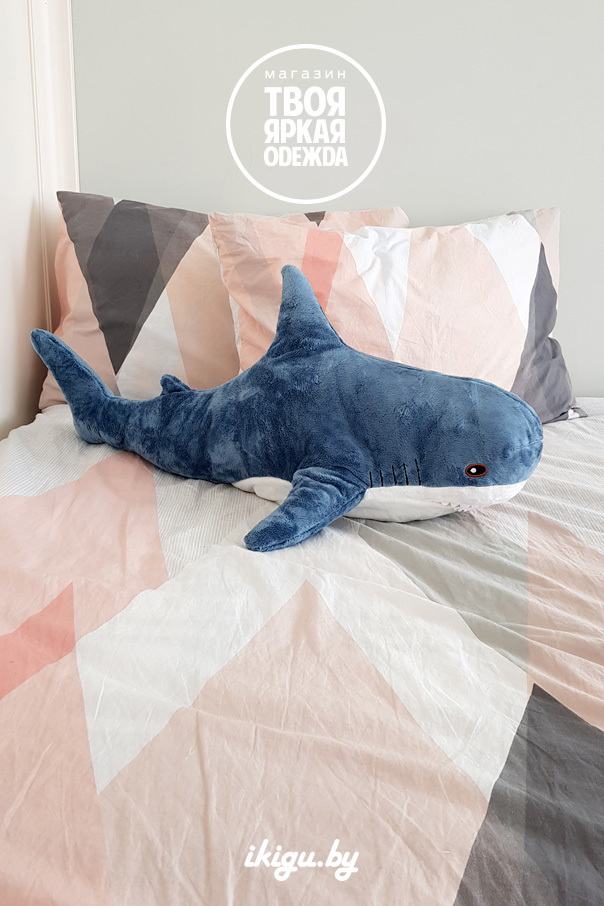 """Мягкие игрушки и подушки Подушка """"Акула"""" 80 см shark5.jpg"""