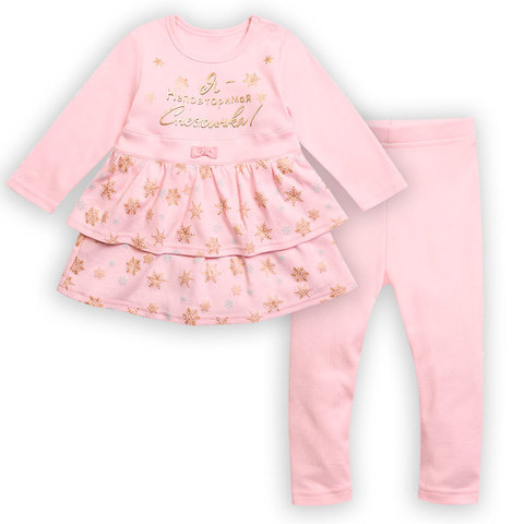 Pelican GFAML1088(Q) Комплект для девочек розовый
