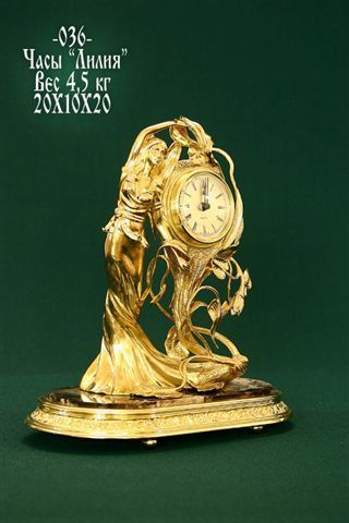 Часы Лилия
