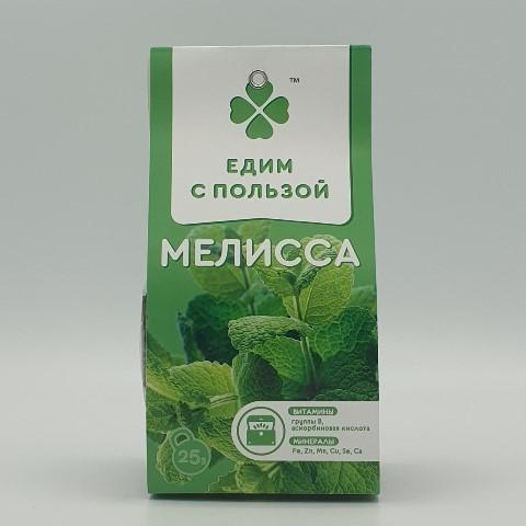 Мелисса листья ЕДИМ С ПОЛЬЗОЙ, 25 гр