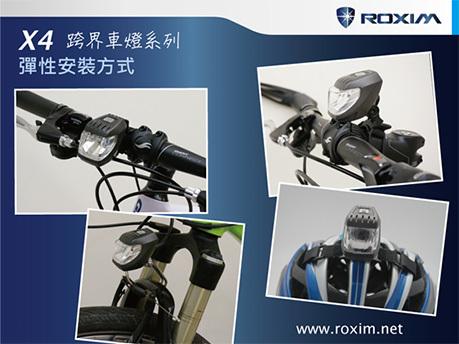 Фара Roxim X4E (6 - 90 В)