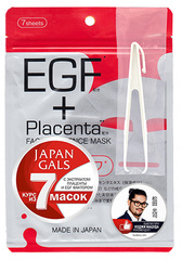 Набор масок с плацентой и EGF фактором Placenta +, Japan Gals