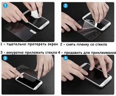 Противоударное защитное стекло Sony Xperia M5 Aqua (переднее, заднее)