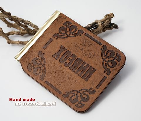 BY10-03-11 Кожаный зажим для купюр