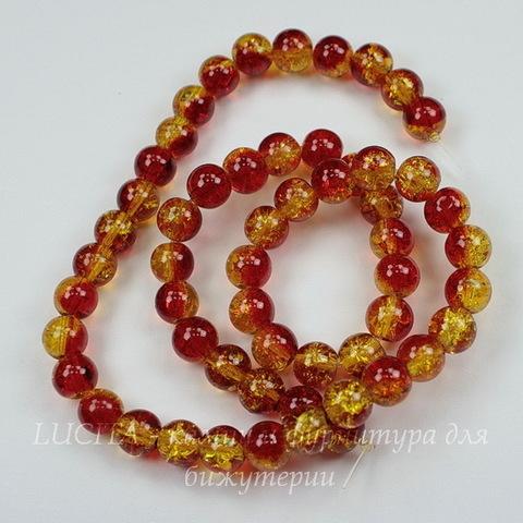 """Бусина стеклянная """"Крэкл"""", шарик, цвет - красный с желтым, 8 мм, нить"""