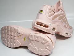 Кроссовки розовые женские Nike Air Max TN Plus