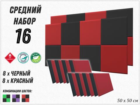 PRO   red/black  16  pcs  БЕСПЛАТНАЯ ДОСТАВКА